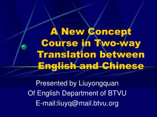 A New Concept Course in Two-way Translation between English and Chinese