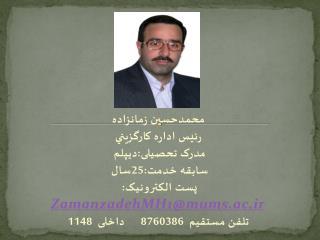 محمد جواد ناصري