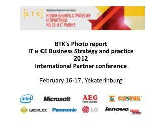 IT  ? ??  Business Strategy  and  practice 2012