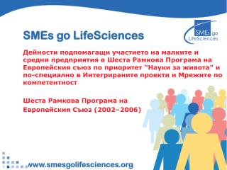 SMEs go LifeSciences