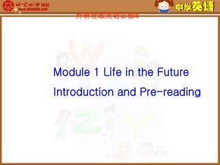 外研社版英语必修 4