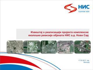 Извештај о  реализацији  пројекта комплексне  еколошке ревизије  објеката  НИС а.д . Нови Сад