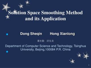 Solution Space Smoothing Method and its Application
