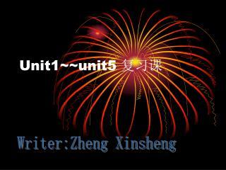 Unit1~~unit5  复习课