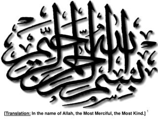 [ Translation:  In the name of Allah, the Most Merciful, the Most Kind.]