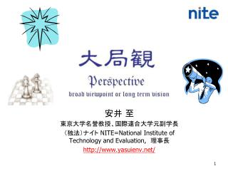 ?? ? ??????????????????? ???????  NITE=National Institute of Technology and Evaluation, ????