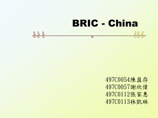 BRIC - China