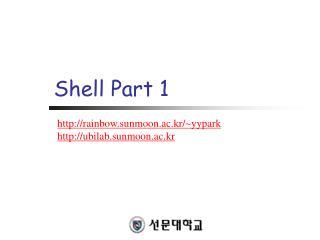 Shell Part 1