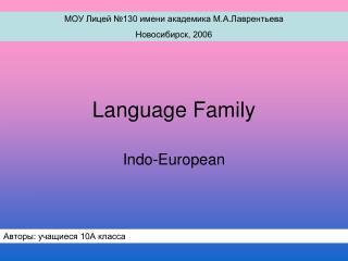 Language Family