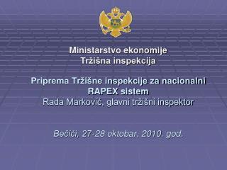 Ministarstvo ekonomije Tržišna inspekcija