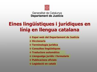 Eines lingüístiques i jurídiques en línia  en llengua catalana