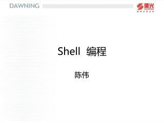 Shell   ??