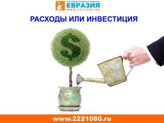 2221080.ru