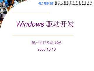 Windows ????