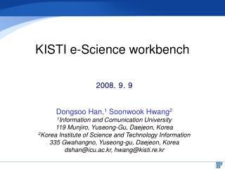 KISTI e-Science workbench
