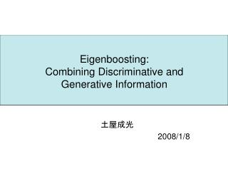 Eigenboosting: Combining Discriminative and Generative Information