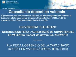 Capacitació docent en valencià