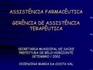 ASSISTÊNCIA FARMACÊUTICA GERÊNCIA DE ASSISTÊNCIA TERAPÊUTICA