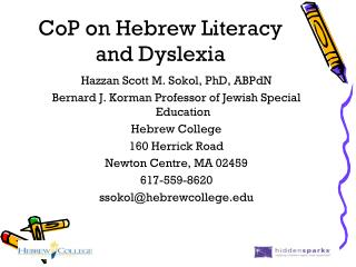 CoP on Hebrew Literacy  and Dyslexia