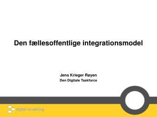 Den fællesoffentlige integrationsmodel