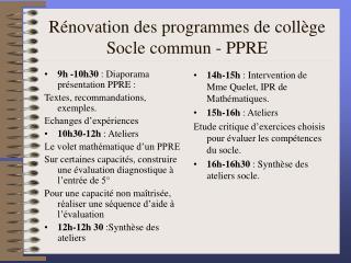 Rénovation des programmes de collège Socle commun - PPRE