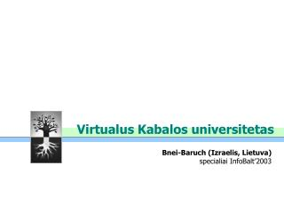 Virtualus Kabalos universitetas