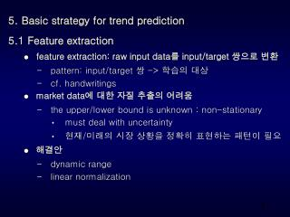 5. Basic strategy for trend prediction 5.1  Feature extraction