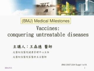 Vaccines:  conquering untreatable diseases