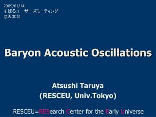 Baryon Acoustic Oscillations