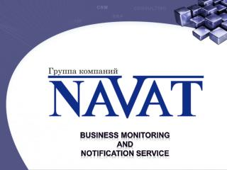 BUSINESS MONITORING  AND  NOTIFICATION SERVICE
