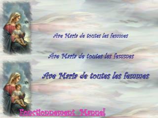 Ave Maria de toutes les femmes