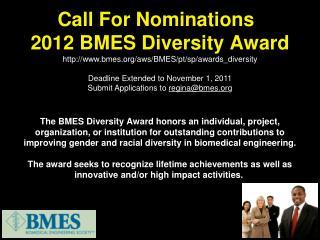 BMES Diversity Award 2011