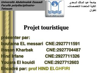 Projet touristique