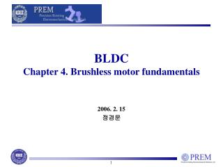 BLDC Chapter 4. Brushless motor fundamentals