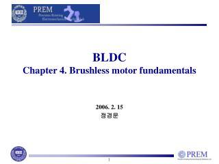 BLDC Chapter 4. Brushless motor fundamentals