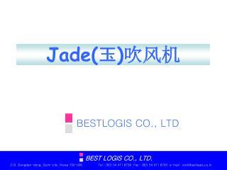 Jade( ? ) ???