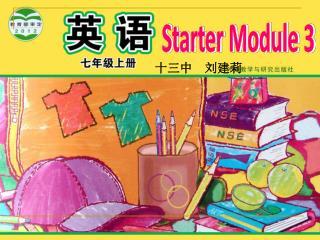 Starter Module 3