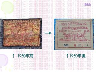↑ 1950 年前                ↑ 1950 年後