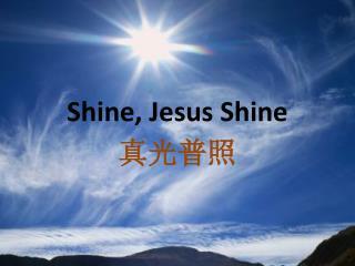 Shine, Jesus Shine