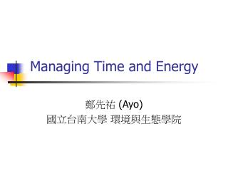Managing Time and Energy