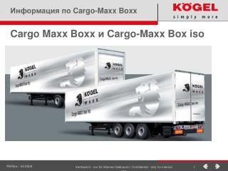 Cargo Maxx Boxx  и  Cargo-Maxx Box iso