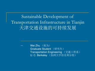 Sustainable Development of Transportation Infrastructure in Tianjin