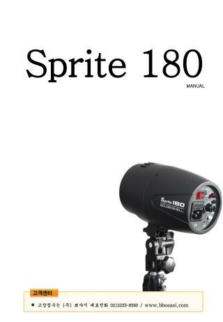 Sprite 180 MANUAL