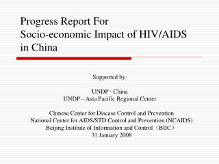 Progress Report For  Socio-economic Impact of HIV/AIDS in China