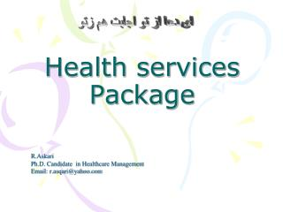 Health services Package