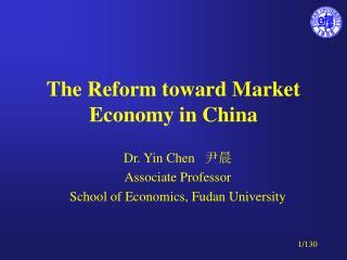 The Reform toward Market Economy in China