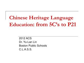 Chinese Heritage Language  Education : from 5C's to P21