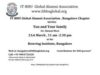 IT-BHU  Global Alumni Association itbhuglobal