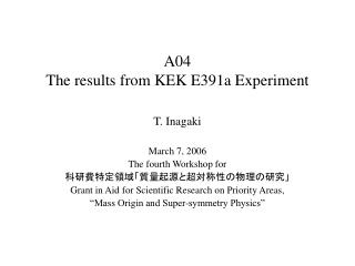 A04 The results from KEK E391a Experiment