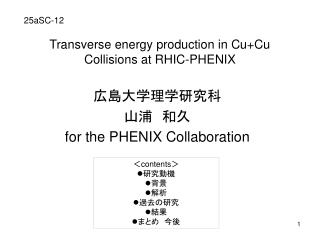 Transverse energy production in Cu+Cu Collisions at RHIC-PHENIX